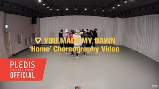 Choreography Audio Seventeen 세븐틴 Home