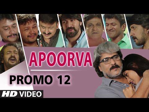 Apoorva   12th Promo    V. Ravichandran, Apoorva