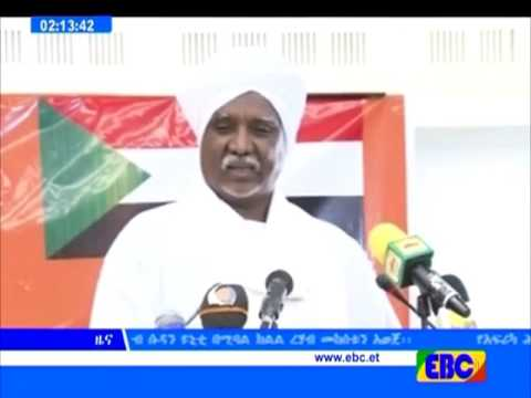 Ethiopia - Sudan meeting held in Mekelle Tigray
