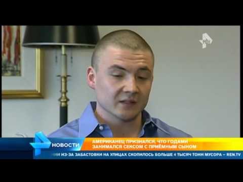Русского мальчика насиловали приемные родители в США