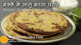 Makki ka Paratha Aloowala - Potato Stuffed corn Meal Paratha