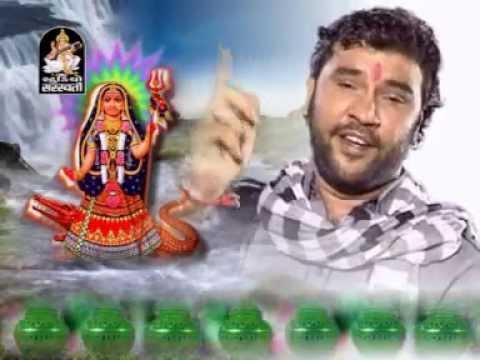 Kirtidan Gadhvi- Khodiyar Maa Garba- Aavi Sate Benadiyu Sangma | Gujarati Garba video