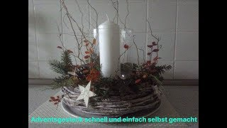 DIY: Adventsgesteck/ Advent wreath/ Weihnachtsdeko / Deko Jana