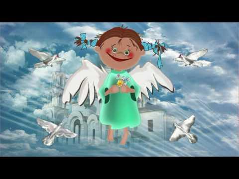 Поздравление с Благовещением - Наша Няша - Благовещение