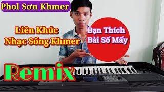 Liên Khúc Nhạc Sống Khmer Remix 2017 | Organ Không Lời Miền Tây | Phol Sơn Khmer