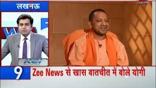 UP CM Yogi to visit Azamgarh today| यूपी सीएम योगी आज जाएंगे आजमगढ़