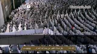 Sheikh Abdullah Al-Juhani [Wonderful] - Surah ar-Rahman (55)