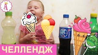 Фруктовый лед дома за 15 минут пепси фанта спрайт рецепт от Alisa How to Make Ice Cream at Home