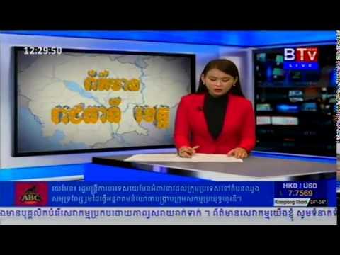 Khmer News Btv 24 March 2015, Provincial News Btv 24 March 2015 1