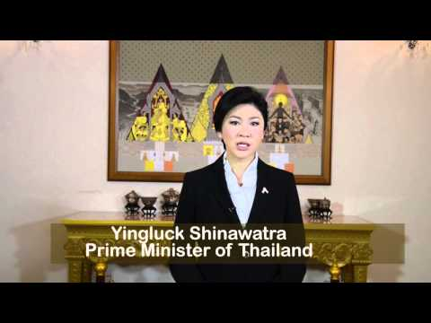 2013 ICFP: Her Excellency Yingluck Shinawatra