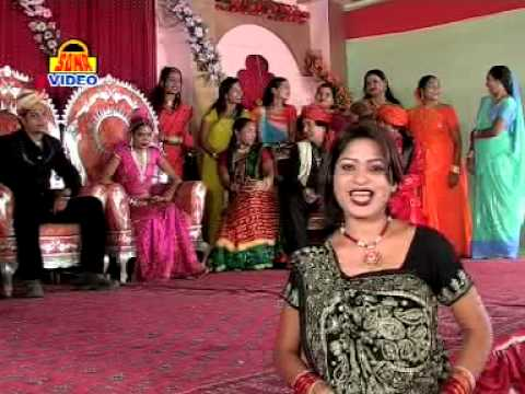 Var Bitiya Ki Jodi Mil Gayi newly Lokgeet 2014 In Bundelkhandi video