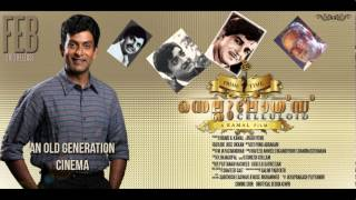Celluloid - Katte Katte_Celluloid Remix by Jokkzz..Celluloid is a 2013 Malayalam film
