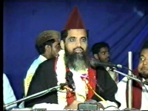 Legality Of Malwud Mawlid Meelad An Nabi Part 1 Of 3 Islam Sufi Aamiri video