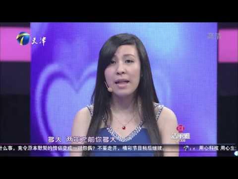 "【FULL】你的""花心""让我没有安全感 20140515【爱情保卫战官方超清】涂磊"