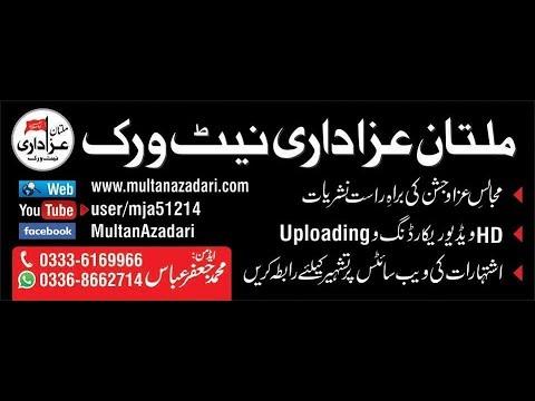 18 Muharram 1439 - 2017 | ImamBargah Shah Yousaf Gardez Multan