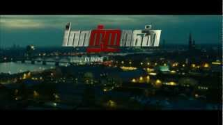 Maatraan - Matran Movie HD & 3D Teaser