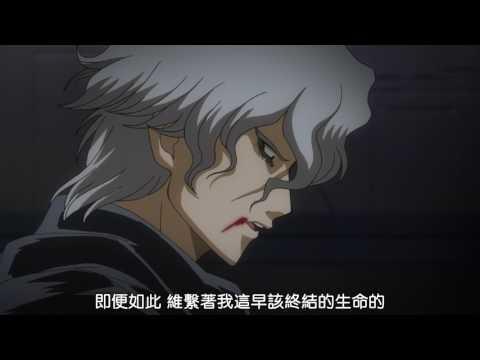 銀魂第四季 318