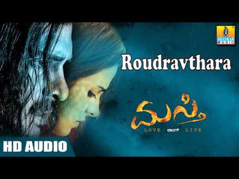 Roudravathara - Masti Hd Audio Feat. Real Star Upendra, Jennifer Kothwal video
