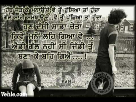 Badal Gayee By Manmohan Waris video