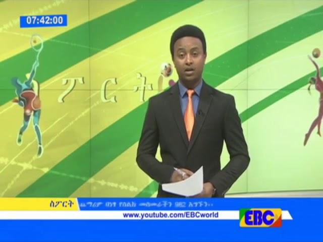 EBC Sport News October 17,2017