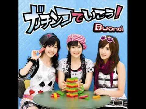 Buono! - 4th Single [Gachinko de Ikou!]