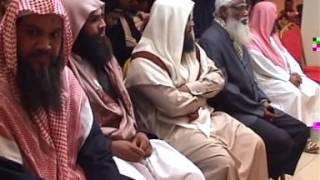 ALHAJ NAZRUL ISLAM BABU MP  VISIT QATAR 2017 CLIP 7