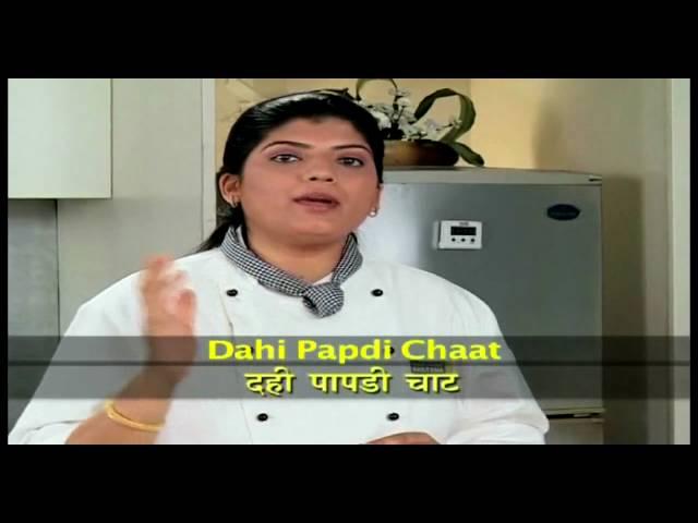 sddefault Papdi (Papri) Chaat    By Manjula