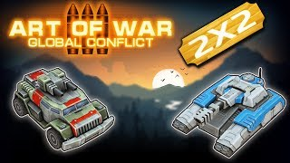 Хороший бой в Art of war 3 2VS2 Danke dir and --RUSSIAN BEAR-- VS The Lobster.Inc and InSaNe!