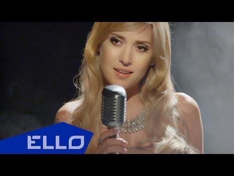 Алена Винницкая - Подари