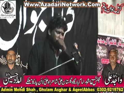 Majlis Shabe ashoor Zakir Imran Khadim Bijli  9 Muharram 2018 Line Par Kamoke