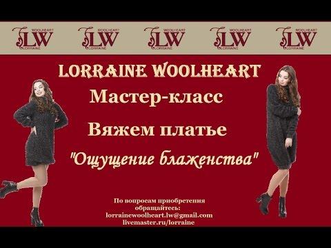 Лора вулхард вязание на машине 75