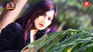DILA HAMAR ॥ दिला हमर तोड़ के||NAGPURI SONG 2016 || BANDE ORAON