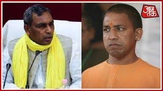 Shatak AajTak | SBSP Leader O.P. Rajbhar Attacks Yogi Govt; Says No Vote For BJP In Rajya Sabha