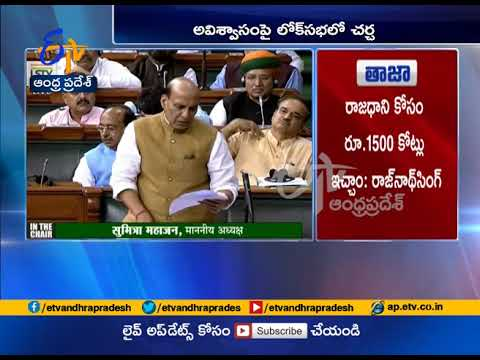Centre Showed Special Interest on AP | Lot Has Done by Govt | Rajnath Singh to TDP MPs