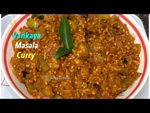 Vankaya gravi Resipi in Telugu/Vankaya curry/Brinjal gravi Resipi in Telugu
