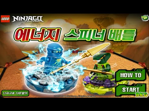 LEGO Ninjago Energy Spear 3D Game   Best Kid Games - YouTube