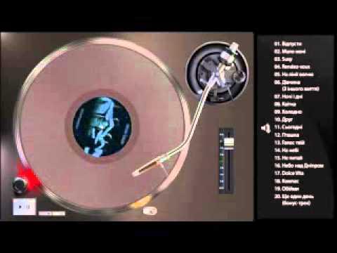 Дискография Океана Эльзы Избранное CD диск номер 2