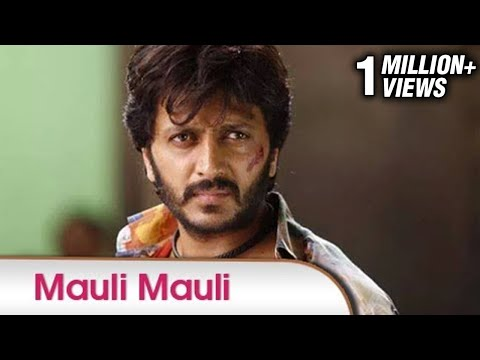 Mauli Mauli (vitthal) - Audio - Ajay Atul's Superhit Song - Lai Bhaari - Marathi Song video