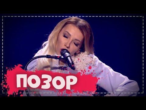 Самойлова Позор на Евровидение 2018 / выступление Юлии Самойловой на евровидении