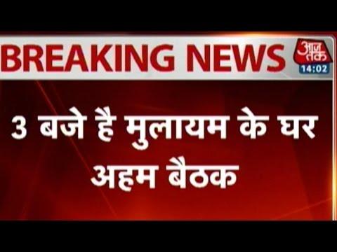 Nitish Kumar, Lalu Prasad Yadav, Sharad Yadav Meet Mulyam