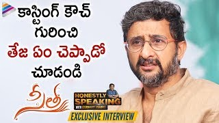 Director Teja about Casting Couch | Sita Telugu Movie | Honestly Speaking With Journalist Prabhu