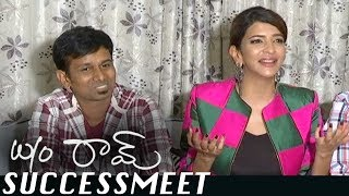 Wo రామ్స మూవీ క్సెస్ మీట్ | Wife of Ram Movie Success Meet | Manchu Laxmi, Vijay, Priyadarshi
