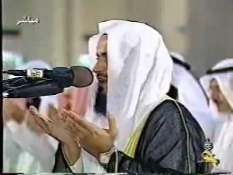 Mishary Al Afasy - Dua Qunoot 27 Ramadan video
