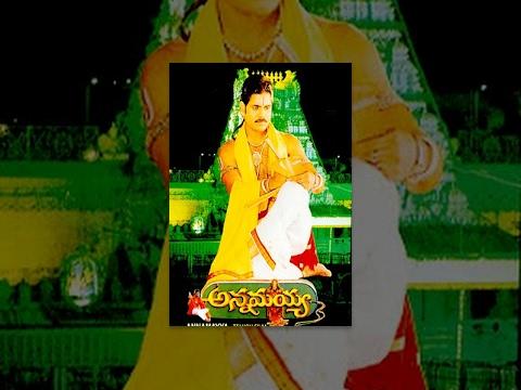 Annamayya Full Length Movie : Nagarjuna,ramya Krishna,roja : Super Hit Movie video