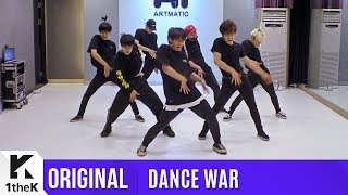 [DANCE WAR(댄스워)] Behind the MMA Performance