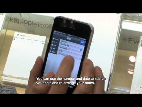 SHOT NOTE - Next-generation Notepad for Smartphones #DigInfo