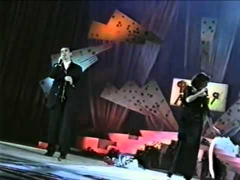 Моите мечти 1997г - Ретро кючеци