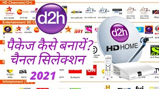 How to make d2h channel pack in 2020 | Videocon d2h channel selection