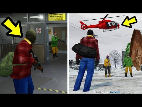 АЛЬТЕРНАТИВНАЯ ВЕРСИЯ ПРОЛОГА! НОВЫЙ ПРОЛОГ! (GTA 5)