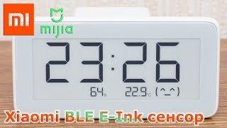 Xiaomi BLE часы - датчик климата, с e-ink экраном